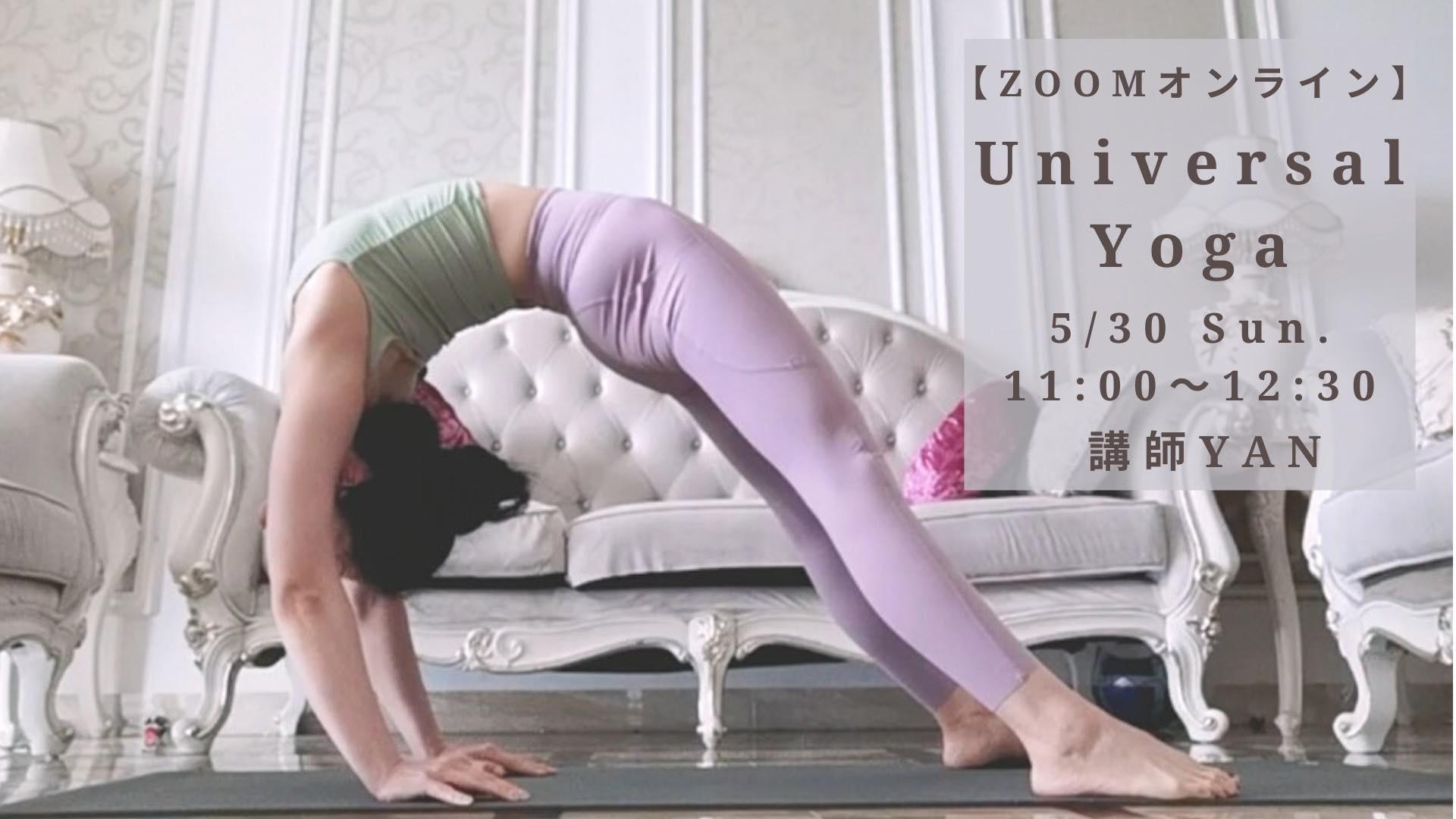 Universal Yoga ( ZOOM オンラインレッスン開催 )