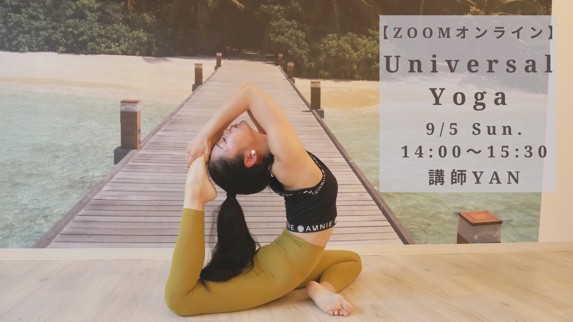 universal yoga 講師YAN